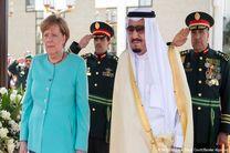 اعلام آمادگی آلمان برای حل مسالمت آمیز جنگ علیه یمن