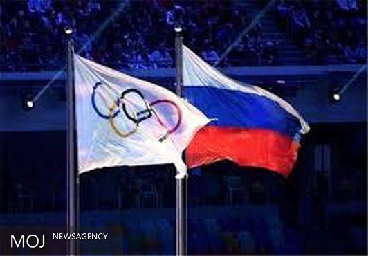 روسیه از بازیهای پارالمپیک زمستانی ۲۰۱۸هم محروم شد