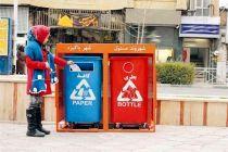 اجرای مانور شهری با موضوع «تفکیک زباله از مبدأ» در اصفهان