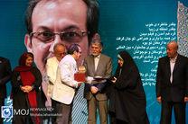 اختتامیه سی و دومین جشنواره فیلم کودک و نوجوان اصفهان