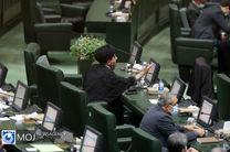 اعلام تنفس نیمس ساعته در مجلس