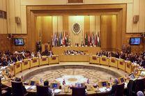 واکنش اتحادیه عرب به اقدام ترکیه در خصوص نقض حاکمیت عراق