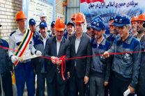 افتتاح کارخانه تولید بنتونیت در شرکت فولاد سنگان