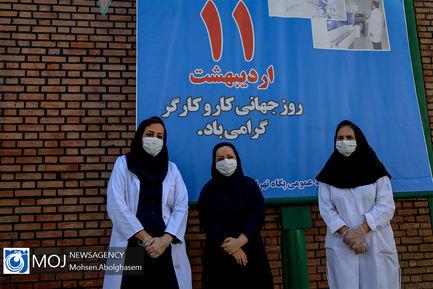 تقدیر از کارگران کارخانه پگاه تهران