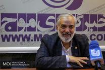 قدیری ابیانه برای انتخابات شورای شهر تهران ثبت نام کرد