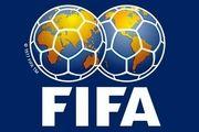 تمجید فیفا از عملکرد دفاعی تیم ملی فوتبال ایران