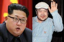 دیدار برادر کیم جونگ اون با یک جاسوس آمریکایی پیش از مرگ