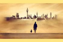 رقابت دو فیلم بلند خارجی در جشنواره پویانمایی تهران