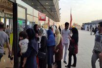 نمایشگاه فرهنگی اقتصادی استان لرستان افتتاح شد