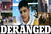 حادثه مونیخ ارتباطی با جامعه ایرانیان ندارد