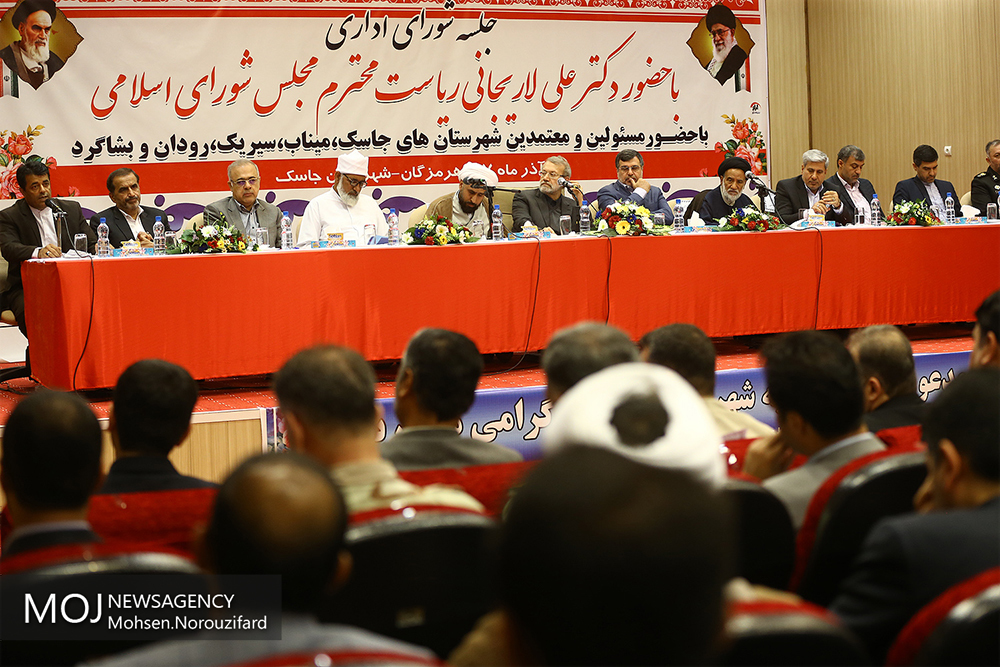 سفر لاریجانی به استان هرمزگان