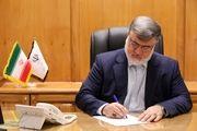 پیام استاندار خراسان رضوی به مناسبت انتخابات ۲۸ خرداد