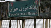 تصمیم دولت عراق در خصوص زمان بازگشایی مرز مهران