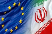 اتحادیه اروپا به دنبال توافق امنیتی، اقتصادی با ایران