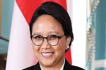 اندونزی میزبان هیاتی از طالبان خواهد بود