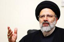 نخستین برنامه انتخاباتی حجت الاسلام رئیسی آغاز شد