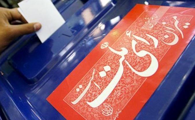 نتیجه نهایی انتخابات مجلس در لرستان مشخص شد