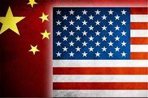 ترامپ به باج گیری متهم شد/چین حق مقابله به مثل با ترامپ دارد