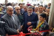نمایشگاه دستاوردهای 40 ساله انقلاب در کرمانشاه آغاز به کار کرد