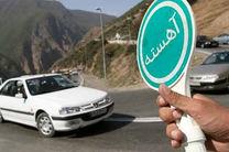 وضعیت ترافیک در ورودی های پایتخت
