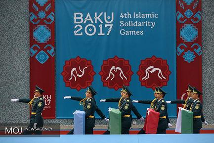 روز پنجم مسابقات بازیهای کشورهای اسلامی