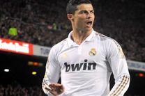 رونالدو رکورددار بیشترین پاس گل در لیگ قهرمانان شد