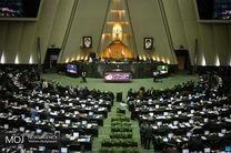 گزارش کمیسیون سیاست خارجی مجلس درباره روند اجرای برجام قرائت شد