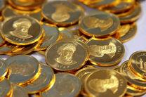 قیمت سکه ۲۴ مرداد ۱۴۰۰ مشخص شد