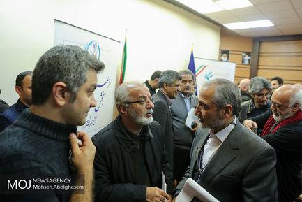 اعلام اسامی فیلم های سی و هفتمین جشنواره فیلم فجر