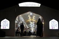 موزه هنرهای دینی امام علی (ع) در نمایشگاه قرآن