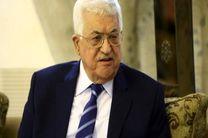 محمود عباس درخواست مشاور ترامپ برای رایزنی تلفنی را رد کرد