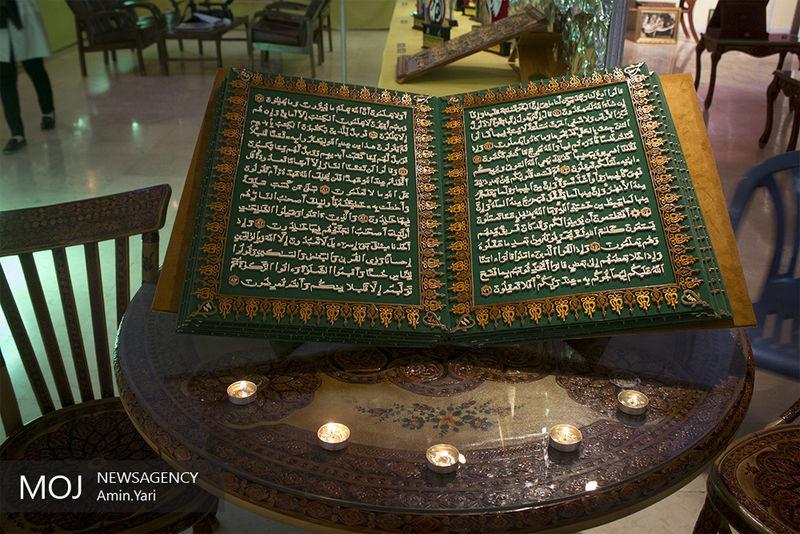دوازدهمین نمایشگاه قرآن و عترت در اهواز آغاز شد