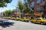 نامگذاری خیابان های سنندج از طریق GIS سیستم اطلاعات جغرافیایی