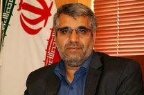ثبت نام بدون کنکور در دانشگاه پیام نور استان قم