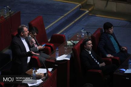 دوازدهمین اجلاس عمومی شورای عالی استان ها