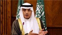 عادل الجبیر: کاسه صبر ما لبریز شده است