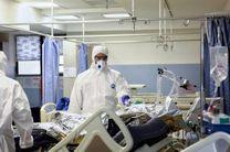 جدیدترین آمار کرونا در کشور تا ظهر  ۱۵ خرداد ۱۴۰۰/ شناسایی ۶۴۴۲ بیمار جدید