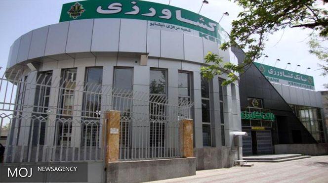صدور بیش از ۲ میلیون دلار حواله ارزی در سه ماهه اول سال ۱۳۹۵ توسط بانک کشاورزی استان اردبیل