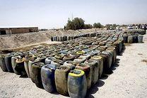 کشف 12 هزار لیتر سوخت قاچاق در روانسر