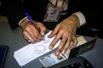 ٣٤٤ نفر تاکنون در انتخابات شوراهای شهر کرج ثبت نام کردند