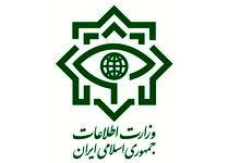 انهدام شبکه جعل ویزا توسط سربازان گمنام امام زمان (عج)