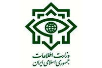 سربازان گمنام امام زمان باند جعل عنوان وزارت اطلاعات و دفتر مقام معظم رهبری را منهدم کردند