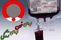 زمان خونگیری در مراکز اهدای خون اصفهان در ماه مبارک رمضان اعلام شد