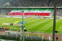 نتیجه نیمه اول بازی ایران و سوریه