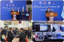 صدور گواهی اعتبار مولد گام از سوی بانک صادرات ایران آغاز شد