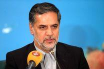 برنامه هفتگی کمیسیون امنیتملی برای بازدید از اماکن نظامی و هستهای