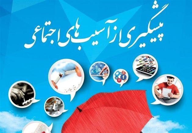اجرای طرح نماد در مدارس استان کردستان