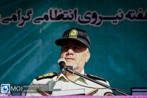 دستگیری یک تروریست انتحاری در کلانشهر تهران