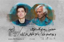 آاثر رومئو کاستلوچی و یوجینو باربا در ایران به روی صحنه می روند