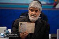 ششمین روز ثبت نام انتخابات یازدهمین دوره مجلس